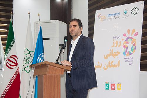 مدیر عامل شرکت بازآفرینی شهری ایران در روز جهانی اسکان بشر/  مشارکت مردمی یکی از کلیدی ترین محورهای بازآفرینی شهری است